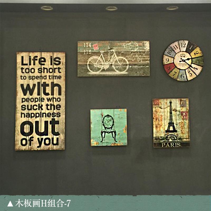【法慕小城家居官网】木板画复古壁饰创意客厅家居