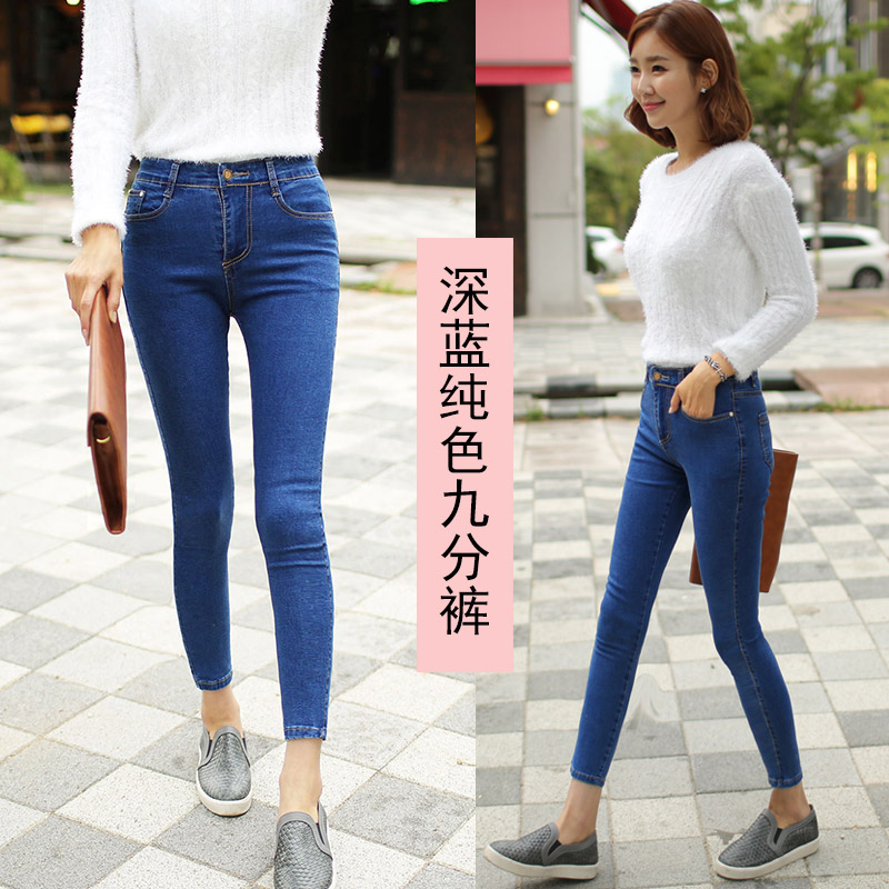 Color classification: 886-1 dark blue pure color pants 【 leggings 】