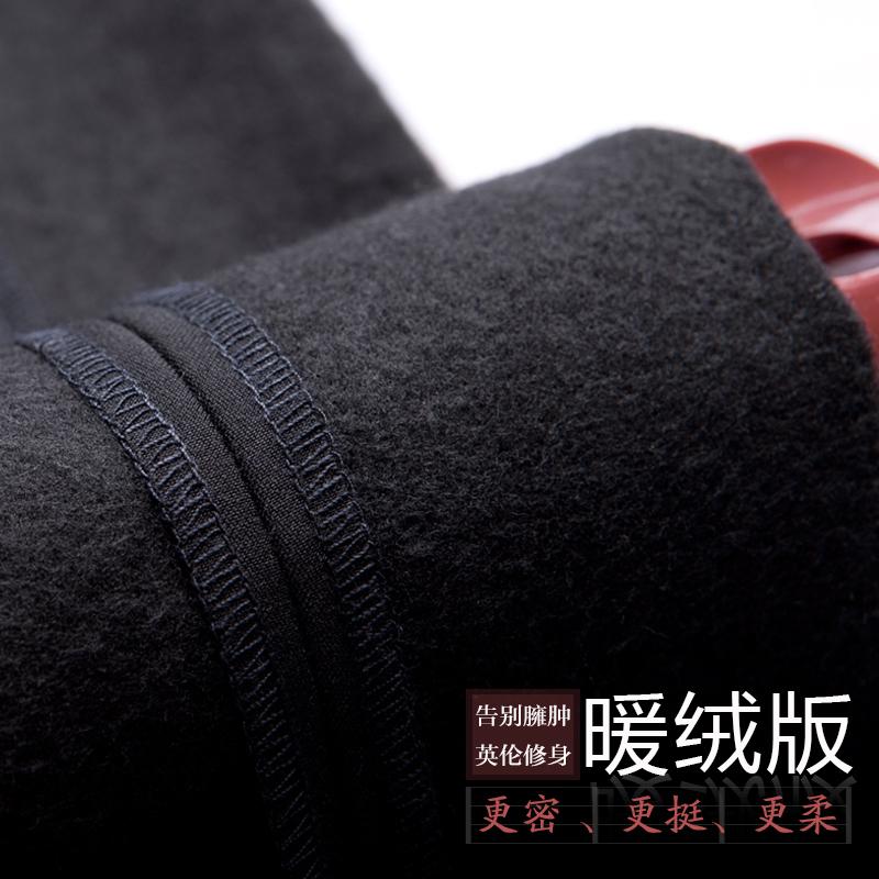 Цвет: Теплый флис черный [ с начесом ]