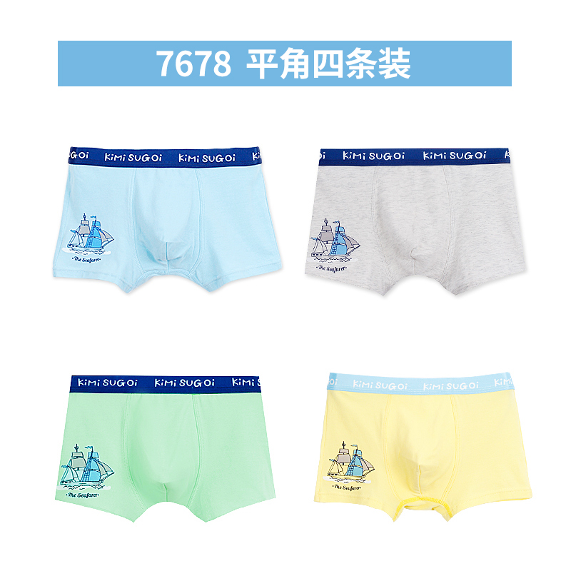 Color classification: 7678a straight angle cotton