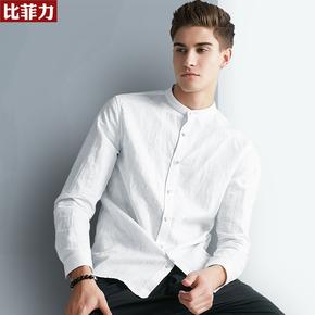 比菲力立领亚麻韩版略修身纯色衬衫