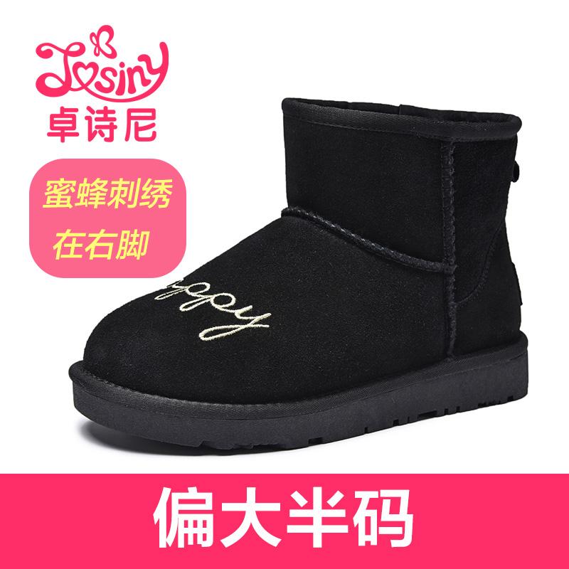 崇清鞋类专营店_Josiny/卓诗尼品牌