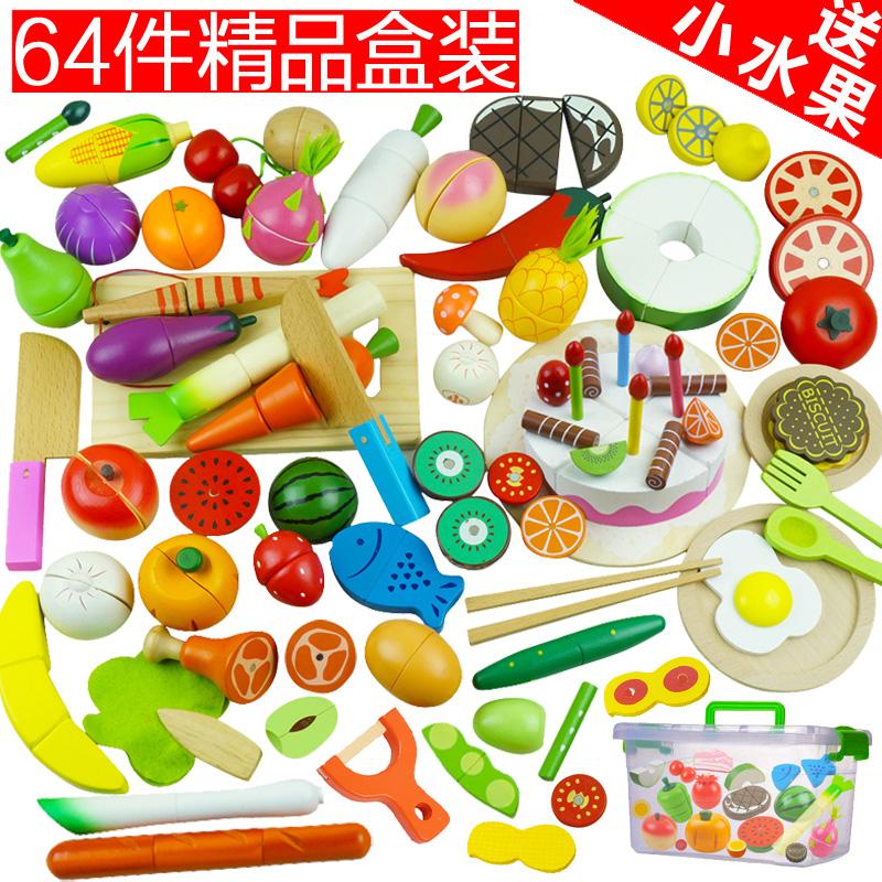 Цвет: 64 значение еды (купить один получить шесть)
