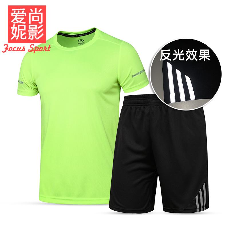 Цвет: Флуресцентный зеленый + 2001 серые шорты (светоотражающая полоса шорты, застежка-молния карман)