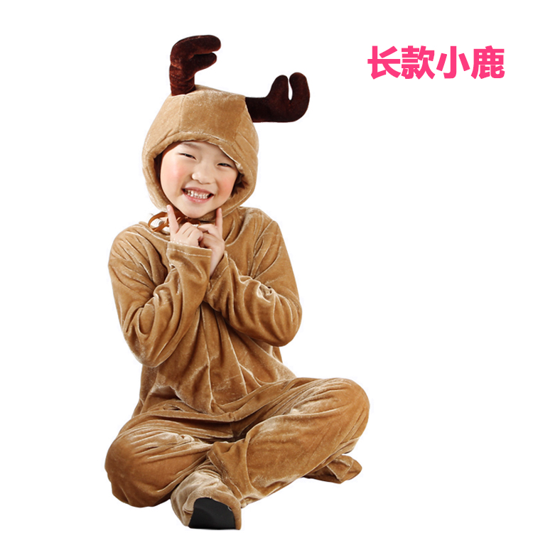 Color classification: Camel long deer