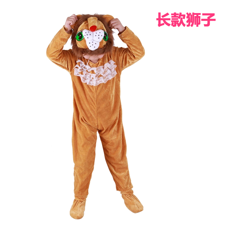 Color classification: Long lion