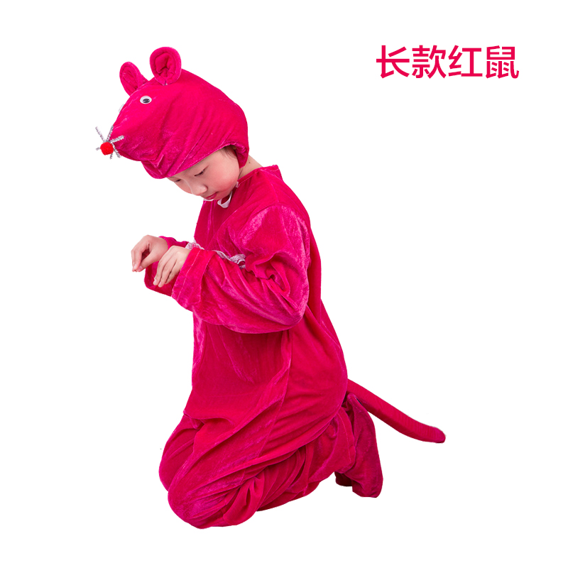 Color classification: Rose long rose red rat