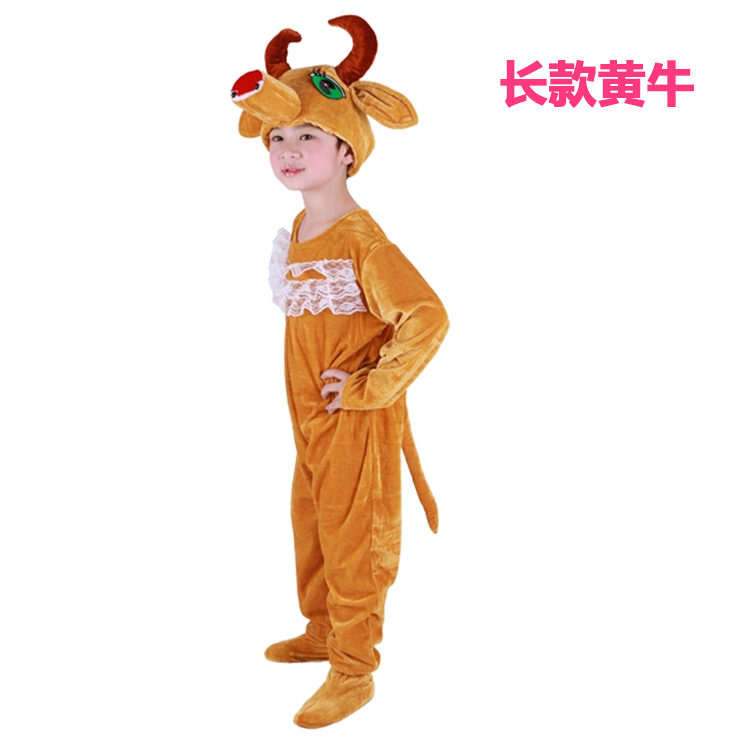 Color classification: Long yellow cattle