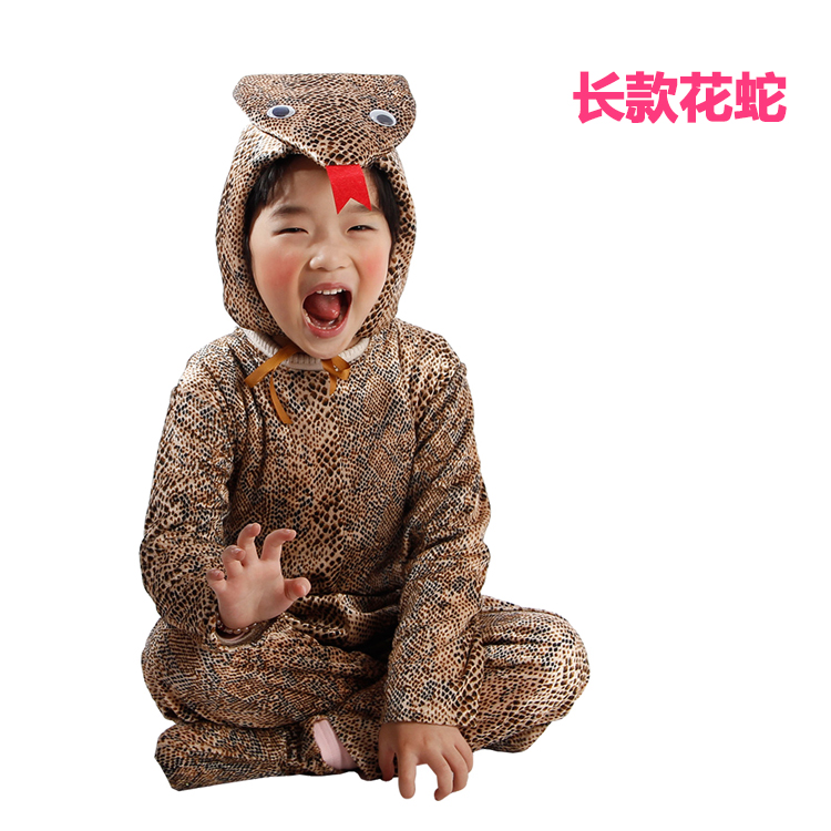 Color classification: Suit long Hua she