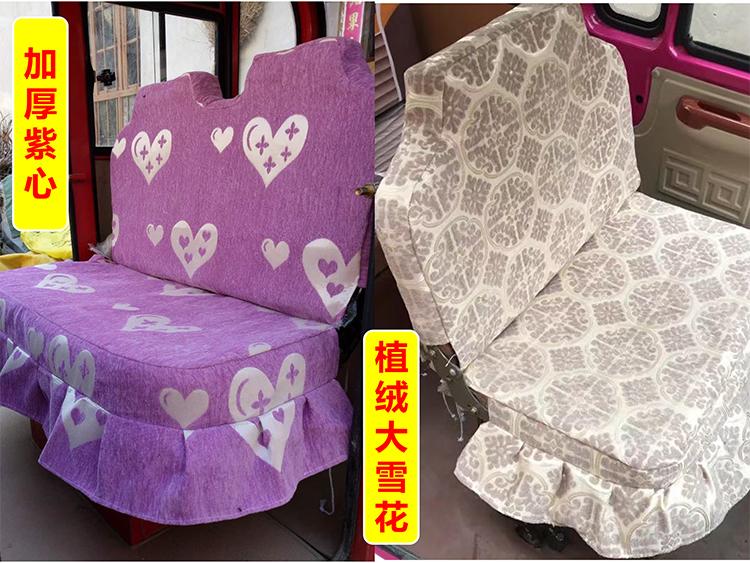 Цвет: Толстый фиолетовый сердце