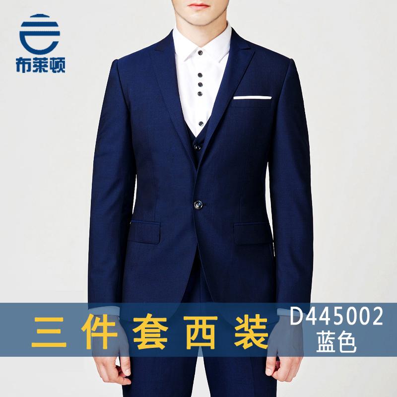 Цвет: Фэн Хань D445002 синий