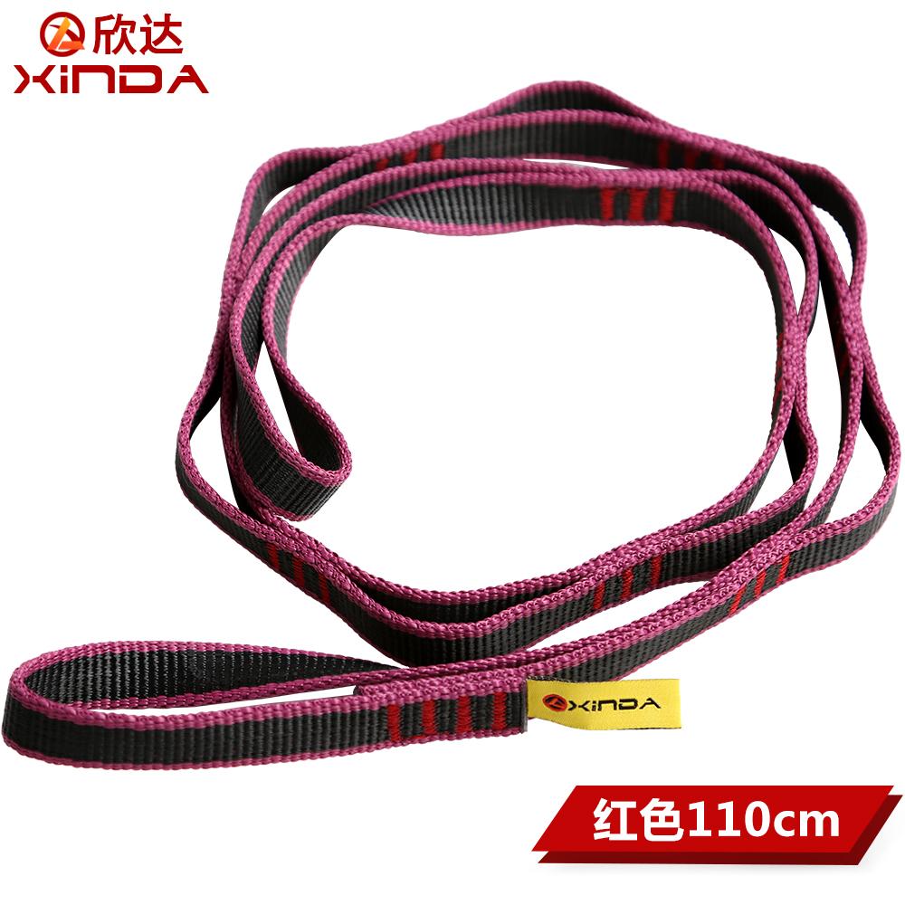 Цвет: Красный 110 см