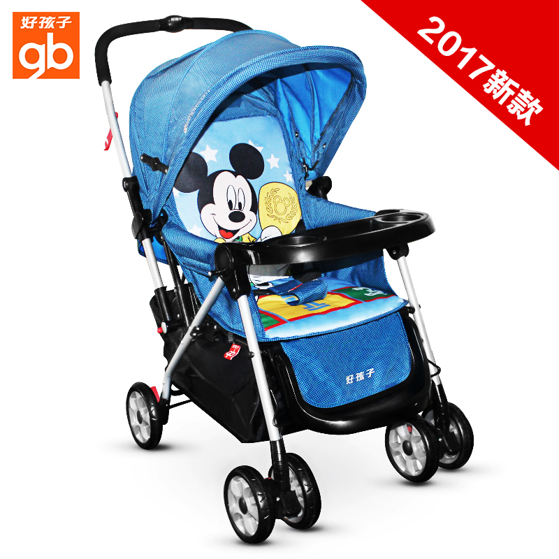 Color classification: Mickey blue c311-n105bb