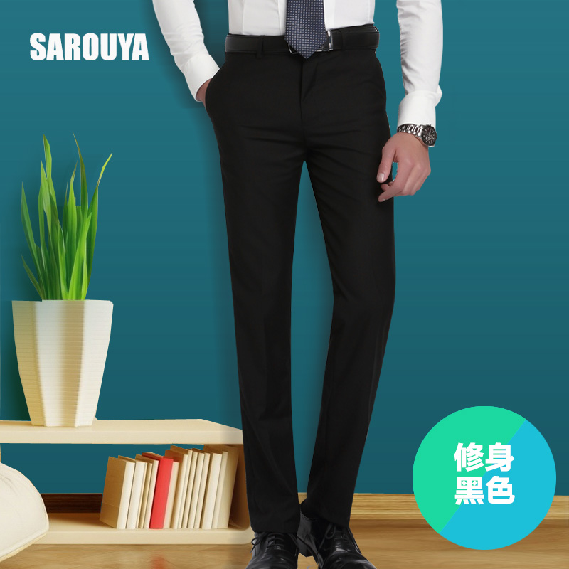 Color: Trousers/black