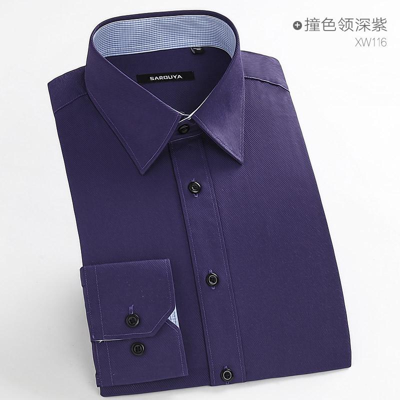 Цвет: {#Н1} один {#Н2} хит цвет воротник/темно-фиолетовый