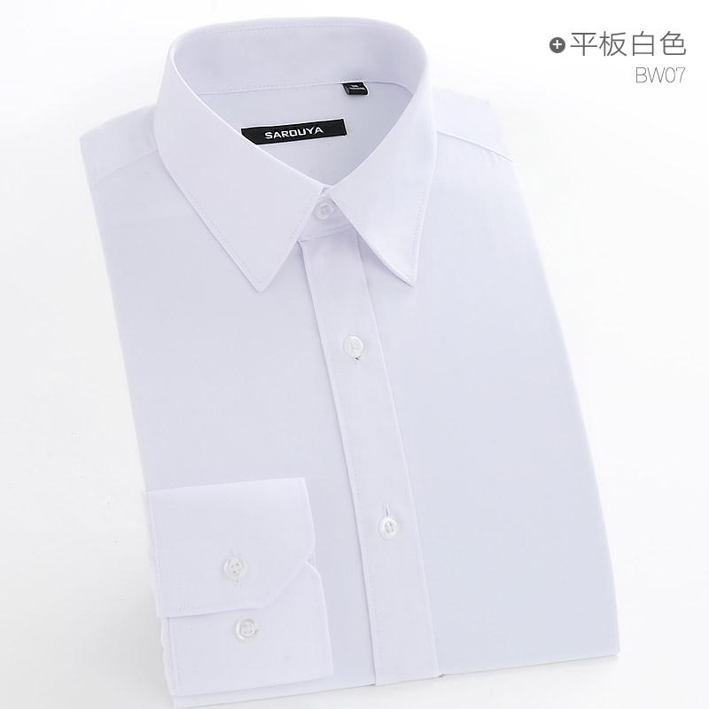 Color: Blue collar taste-ln802