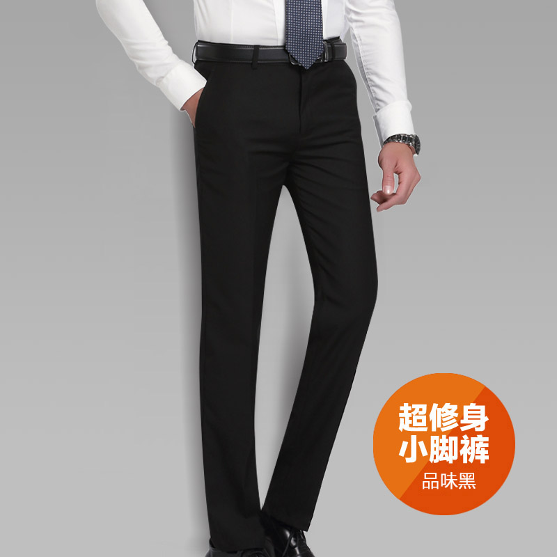 Color: Trousers/feet/grade black