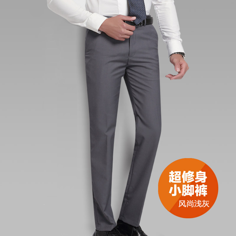 Color: Light grey trousers/foot fashion