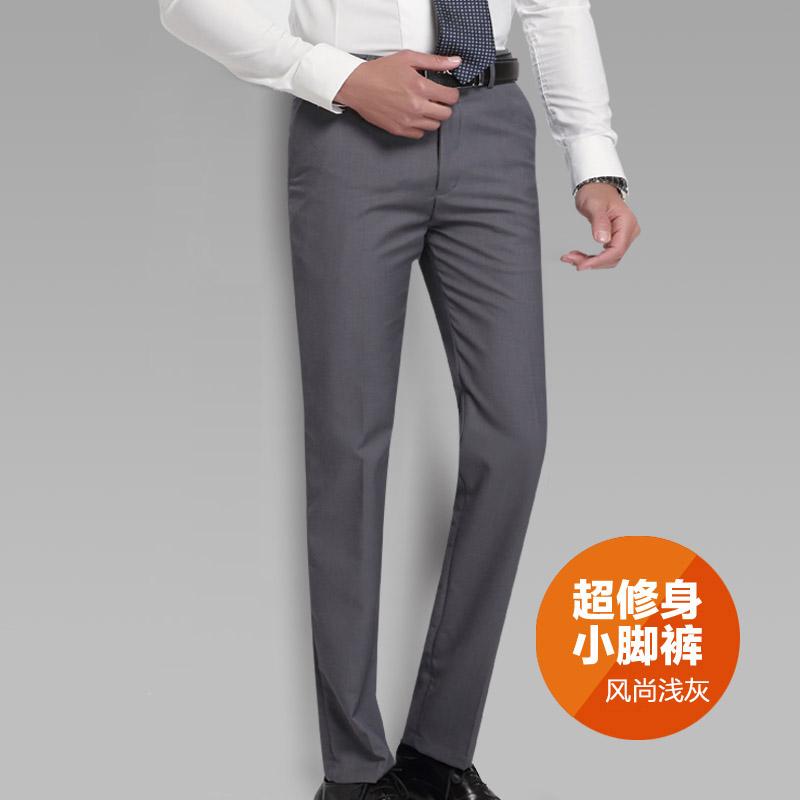 Цвет: Светло серые брюки/ноги моды