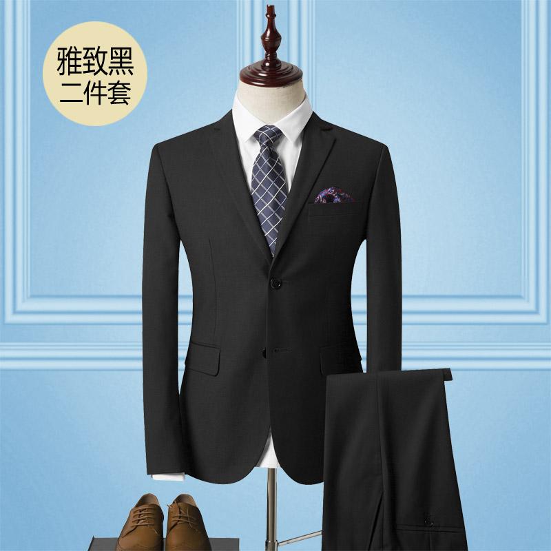 Цвет: Элегантный двухместный пряжки черный (костюм)