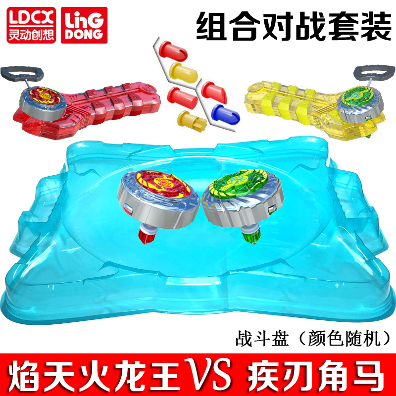 Color classification: Dragon Dragon King + ice + small tray