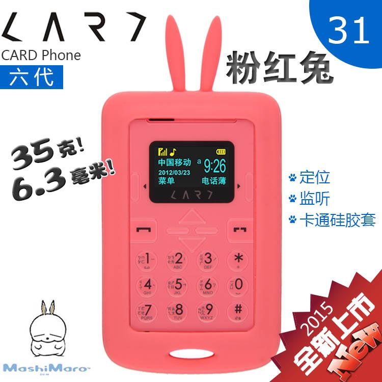 Цвет корпуса: 31. в шести поколения Розовый Кролик