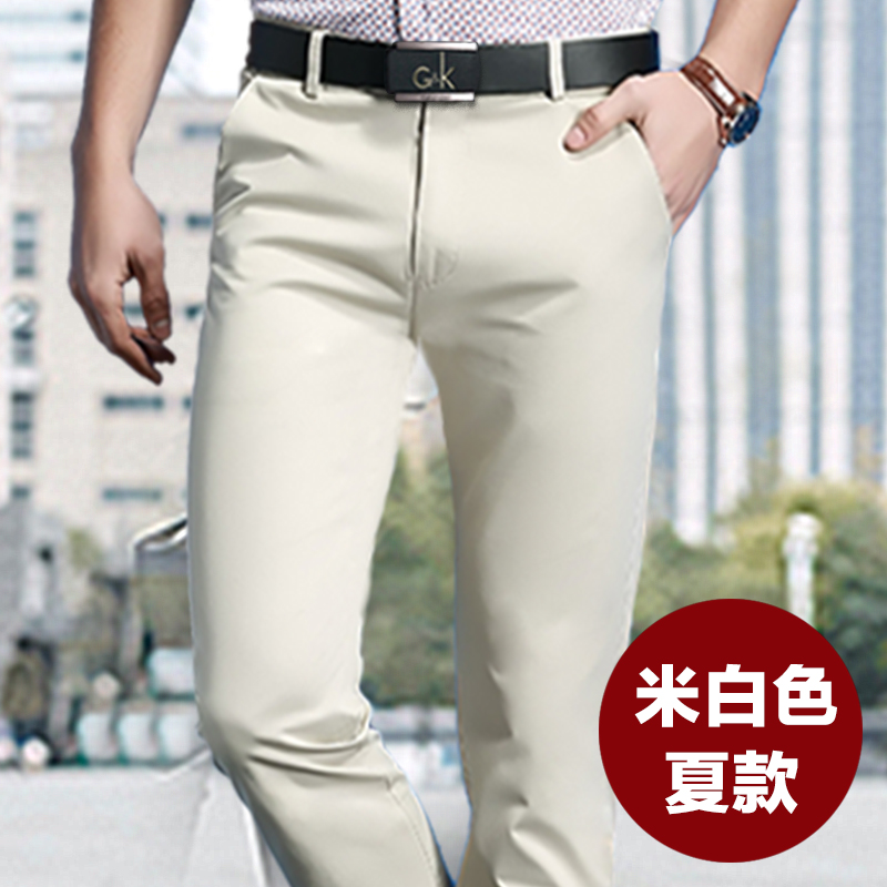 Color: Rice white summer paragraph