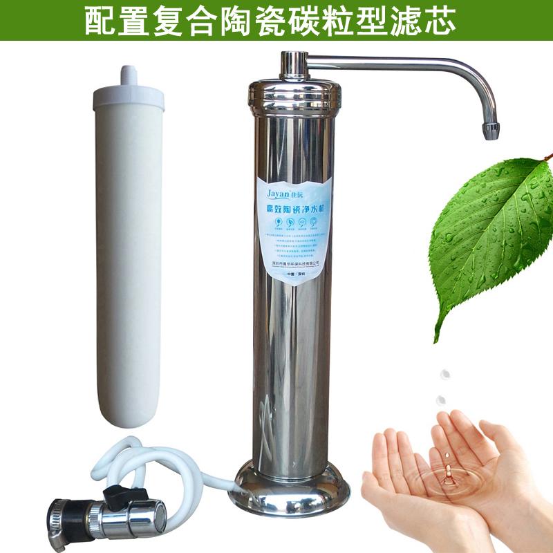 Цвет: Конфигурация керамического фильтра сажи