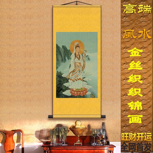 觀音菩薩畫 佛堂畫 中堂畫 玄關畫 金絲織錦畫 風水畫絲綢畫國畫