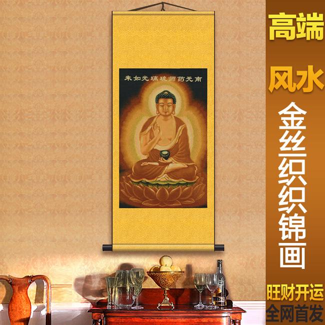風水畫 客廳辦公室中堂掛金絲織錦畫 佛像畫 如來佛絲綢畫國畫