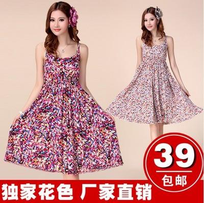 2015夏装新款连衣裙韩版海边度假沙滩裙波西米亚吊带裙大码碎花裙