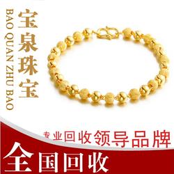 宝泉珠宝 全国回收 周大福 黄金戒指 皇冠千足金 戒指 黄金首饰