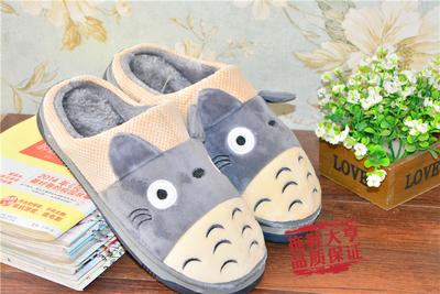 明芽新品棉拖鞋可爱卡通龙猫包跟防滑情侣室内居家居