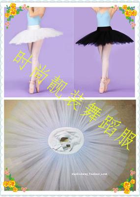 新款 芭蕾纱裙 半身裙 舞蹈服TUTU裙 6层纱 芭蕾舞裙 蓬蓬裙 包邮