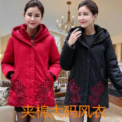 2015新款中老年人女装休闲外套秋冬季上衣胖妈妈加大码纯棉服风衣