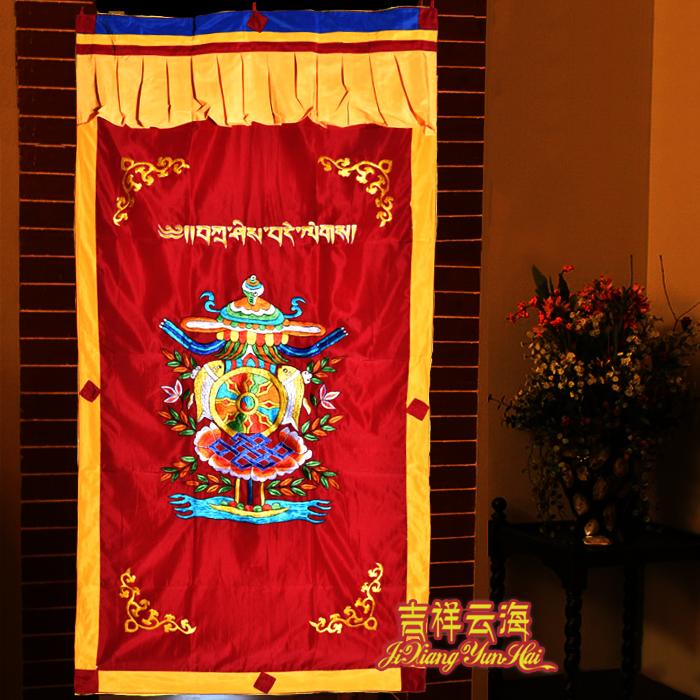 藏傳佛教用品 吉祥用品 尼泊爾精品組合八吉祥 六字真言繡花門簾