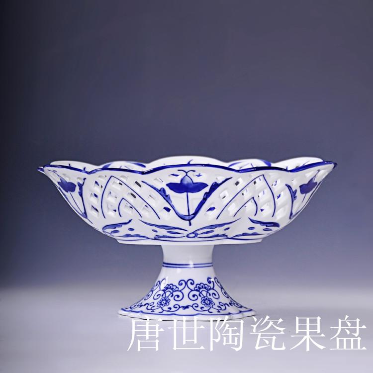 a型號青花鏤空陶瓷高腳水果盤景德鎮瓷器糖果盤中式現代家居裝飾品