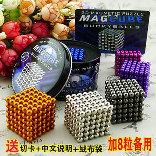 魔力磁力球珠片巴克球5mm216颗减压魔方儿童益智玩具礼物磁铁积木