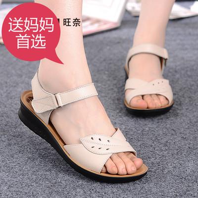 夏季奶奶鞋41-43大码中老年凉鞋大妈凉鞋软底妈妈凉鞋真皮女凉鞋