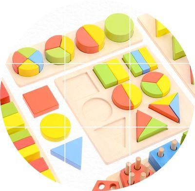 1-2-3岁宝宝积木玩具益智木制立体拼图几何形状配对
