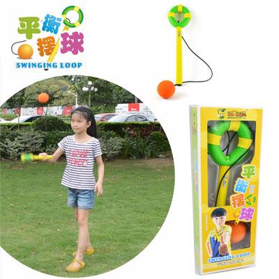幼儿园晨间器械玩具体育活动球类运动游戏小孩户外力