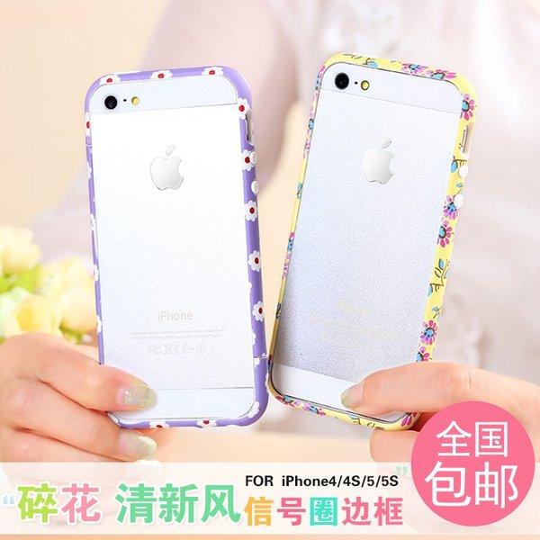 热卖iphone5s手机壳边框5s超薄保护套新款苹果4s手机