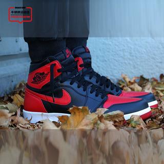 牛哄哄 Nike Air Jordan 1.5 Bred AJ1.5 黑红 768861-001