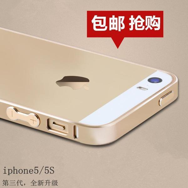 苹果iphone5s金属边框手机壳