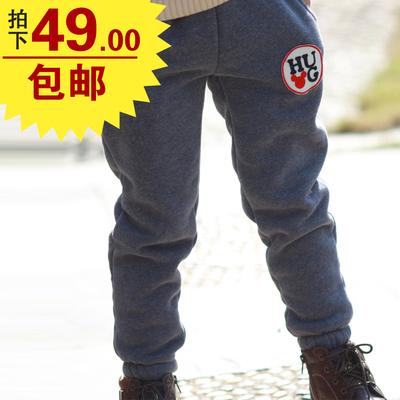 2015冬款童裤 羊羔毛针织棉长裤 冬款男童裤加厚长裤
