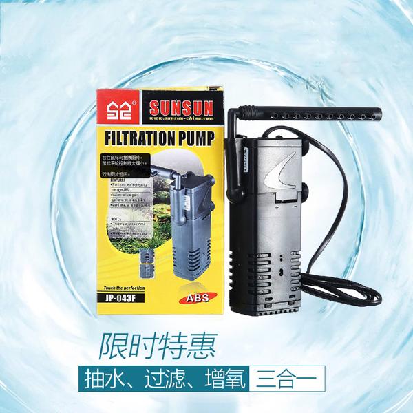 森森鱼缸三合一雨淋式内置过滤器超静音增氧过滤泵水循环带雨淋管图片