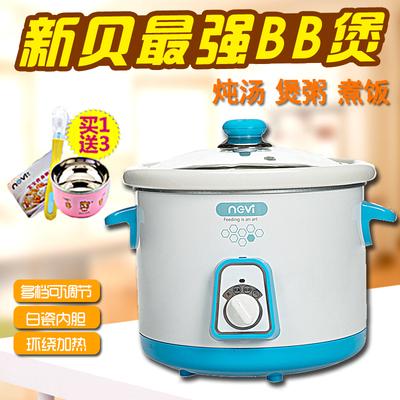 儿童电饭煲煮粥锅