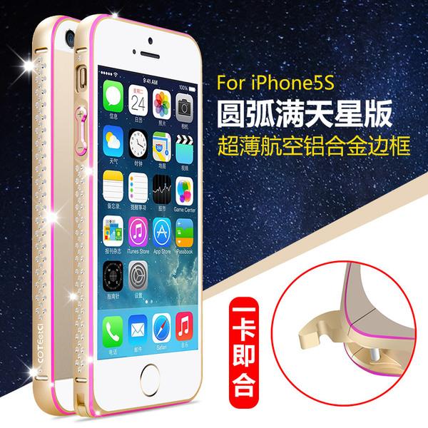 哥特斯 苹果5手机壳iphone5s水钻边框5s金属镶钻手机