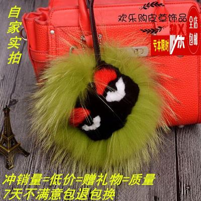 欢乐颂王子文曲筱绡同款兔子小怪兽恶魔真皮草毛毛球包包挂件饰品