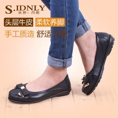 女款单鞋平底秋冬天单鞋女平底护士鞋冬天中老年女士鞋子平底真皮